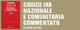 Codice IVA Nazionale e Comunitaria